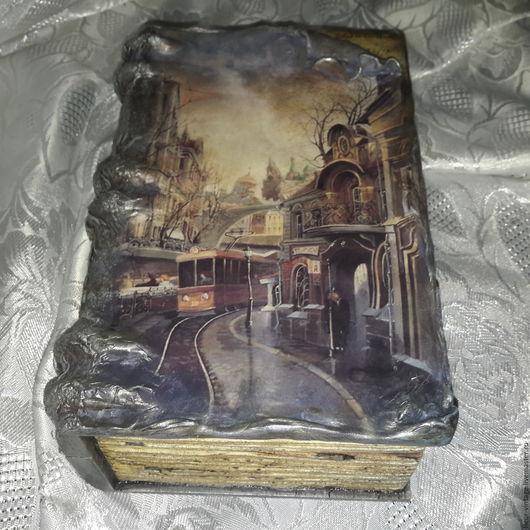 """Шкатулки ручной работы. Ярмарка Мастеров - ручная работа. Купить шкатулка-книга """"Загадочный город"""". Handmade. Комбинированный, состаренный стиль"""