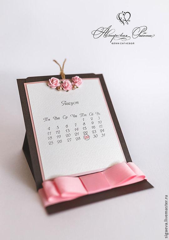 тут заказ календарь по фото красноярск миксер