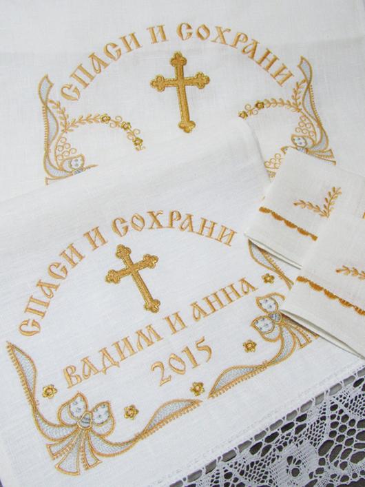 Венчальный рушник:  45 x 200 см. Салфетка (2 шт.): 26 x 26 см.