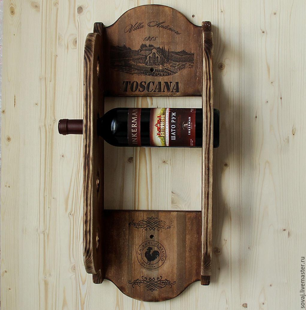 "Mini bar wall mounted ""Legend of Tuscany"" – shop online"