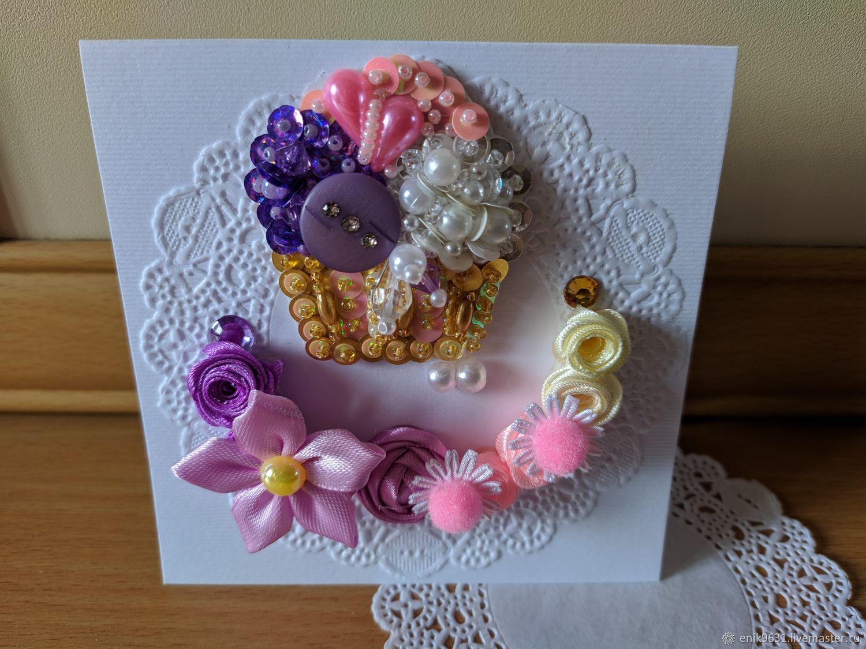 Детская открытка с пирожным, Открытки, Верхнеднепровск,  Фото №1