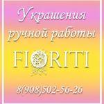 Fioriti - Ярмарка Мастеров - ручная работа, handmade