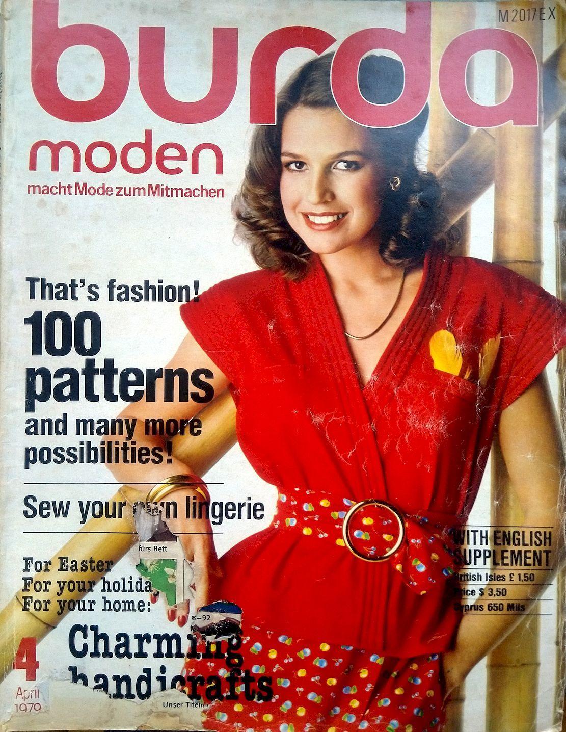 Журнал Burda Moden № 4/1979, Выкройки для шитья, Москва,  Фото №1