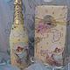 """Подарочное оформление бутылок ручной работы. Ярмарка Мастеров - ручная работа. Купить """"Свадьба"""" Подарочный декор бутылки. Handmade. Любовь"""