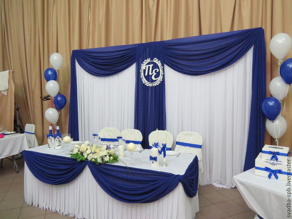 Оформление зала на свадьбу фото в синем цвете