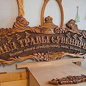 Резная деревянная вывеска для пасеки( резьба из массива кедра)