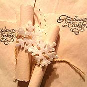 """Открытки ручной работы. Ярмарка Мастеров - ручная работа Приглашение """"Свиток  снежинка"""". Handmade."""