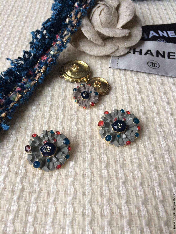 Пуговицы в стиле шанель купить купить ткань для пошива рюкзаков и сумок