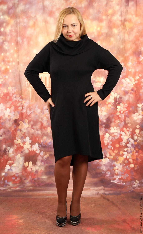 Трикотажные платья интернет доставка