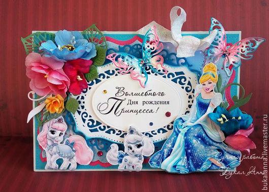 Открытки на день рождения ручной работы. Ярмарка Мастеров - ручная работа. Купить Открытка на день рождения  Принцесса. Handmade. Розовый