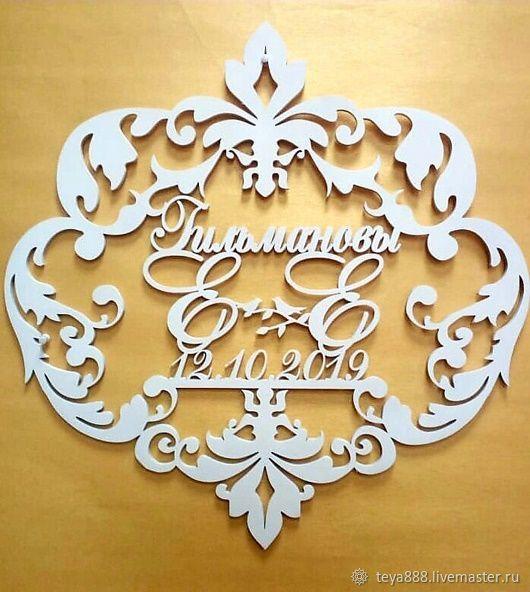 Монограмма на свадьбу из дерева, Подарки, Москва,  Фото №1