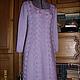 Dress 'Russkaya Kosa'. Dresses. Knitting from Lyudmila Makarova. Online shopping on My Livemaster.  Фото №2