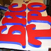 Вывески ручной работы. Ярмарка Мастеров - ручная работа Вывески: Объемные буквы, буквы из пластика. Handmade.