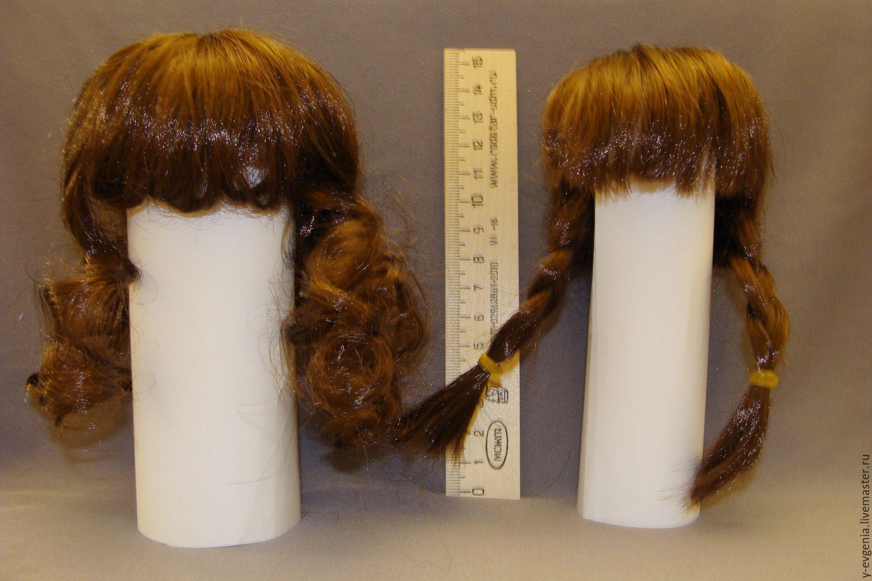 Как сделать парик кукле своими руками