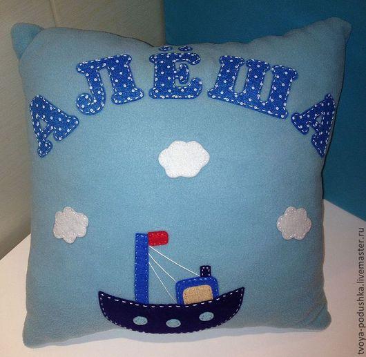 """Детская ручной работы. Ярмарка Мастеров - ручная работа. Купить Подушка """"Морская"""". Handmade. Подушка, подарок для мальчика, декор для детской"""