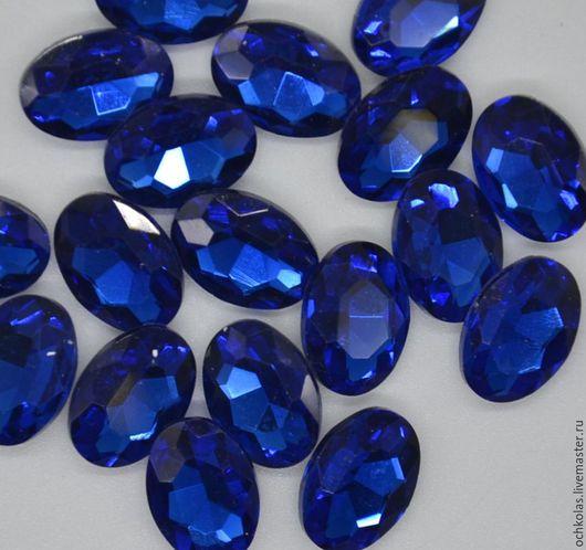 Для украшений ручной работы. Ярмарка Мастеров - ручная работа. Купить Стразы овал 14х10 мм синий. Handmade. Синий