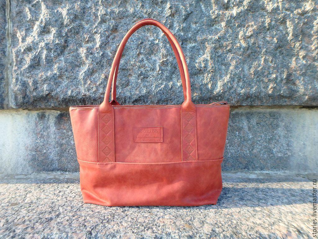 Купить кожаную сумку онлайн