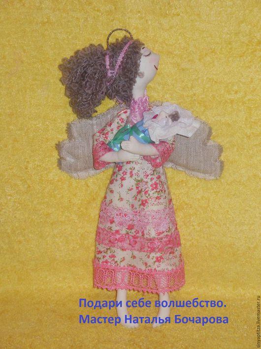 Коллекционные куклы ручной работы. Ярмарка Мастеров-ручная работа. Ангел женского счастья.Материнство. Подарок женщине.