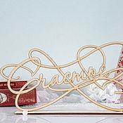 """Для дома и интерьера ручной работы. Ярмарка Мастеров - ручная работа Слово на подставке """"Счастье"""". Handmade."""
