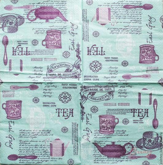 Декупаж и роспись ручной работы. Ярмарка Мастеров - ручная работа. Купить 5шт салфетка для декупажа чаепитие салфетка декупажная. Handmade.