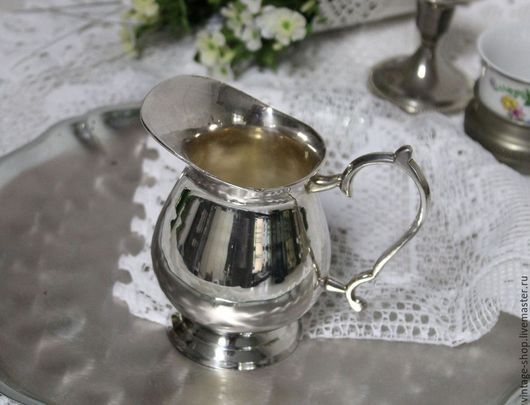 Винтажная посуда. Ярмарка Мастеров - ручная работа. Купить Посеребренный молочник, винтаж, Германия. Handmade. Серебряный, посуда для кухни, хозяйке
