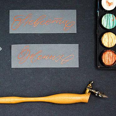 Свадебный салон ручной работы. Ярмарка Мастеров - ручная работа Рассадочные карточки из кальки. Handmade.