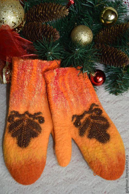 Варежки, митенки, перчатки ручной работы. Ярмарка Мастеров - ручная работа. Купить Варежки в рыжих тонах. Handmade. Рыжий, Валяние
