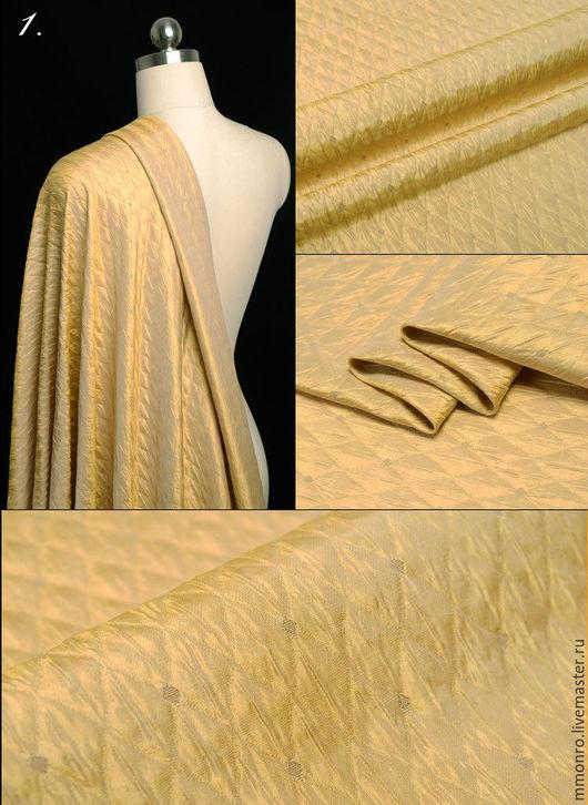 Шитье ручной работы. Ярмарка Мастеров - ручная работа. Купить Стёганная ткань натур. шелк/шерсть для пальто, куртки. Орнелла. Handmade.
