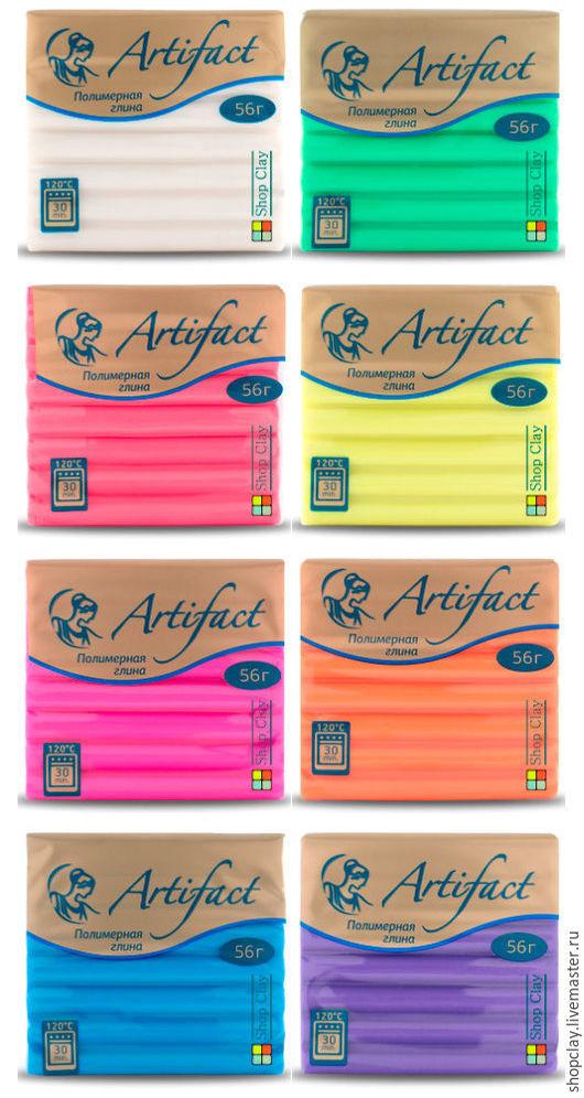Флуоресцентная полимерная глина `Артефакт` Цвета (слева направо и сверху вниз): белый, зелёный красный, лимонный маджента, оранжевый голубой,  фиолетовый