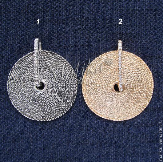Для украшений ручной работы. Ярмарка Мастеров - ручная работа. Купить 2 цвета, Подвеска  круглая металлическая со стразами. Handmade.