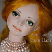 """Куклы и игрушки ручной работы. Ярмарка Мастеров - ручная работа Авторская кукла из коллекции """"Птицы"""" Сова. Handmade."""