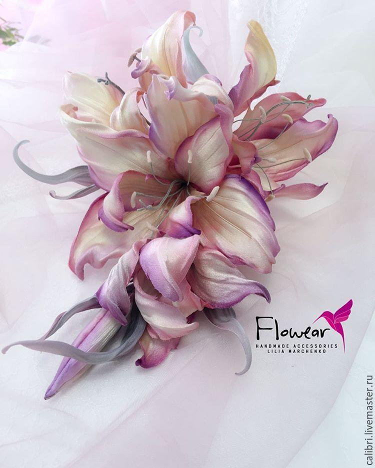 Купить украшения цветы на платье