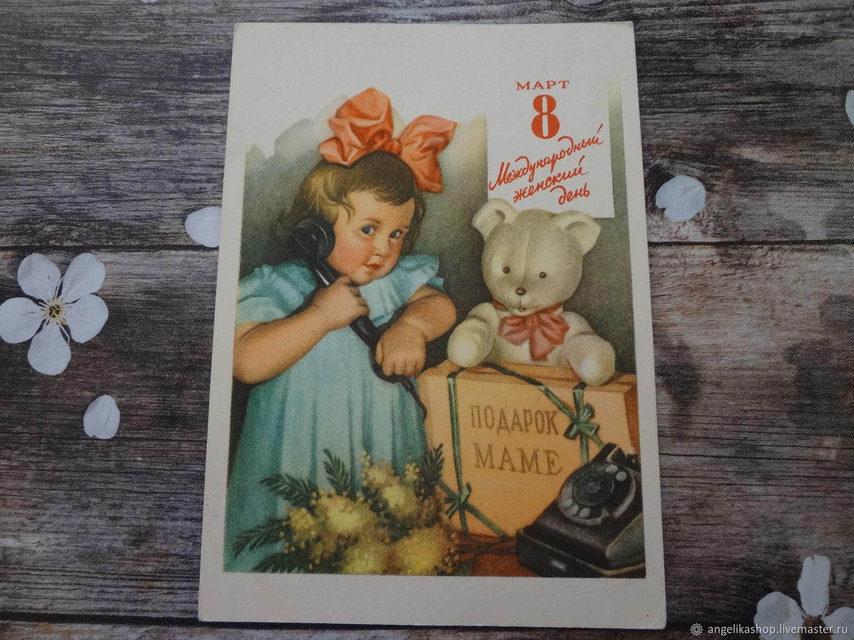 Винтаж: Советская открытка Павлов 8 марта, девочка, телефон, мишка чистая, Открытки винтажные, Рязань,  Фото №1
