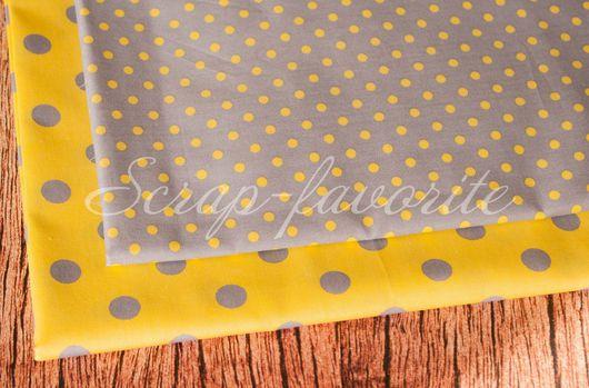 """Шитье ручной работы. Ярмарка Мастеров - ручная работа. Купить Набор тканей """"Желто-серый горошек"""".. Handmade. Желтый, сатин"""