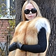 Vest of red Fox Siberian. Solid. Vests. Zimma. My Livemaster. Фото №5