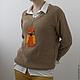 Кофты и свитера ручной работы. Пуловер с совой. Art sweeterra. Интернет-магазин Ярмарка Мастеров. Рисунок, джемпер женский, стиль