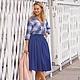 юбка стильная. юбка осенняя, юбка на осень, юбка бордо, синяя юбка, нарядная юбка. юбка миди, миди юбка. миди юбка синяя. на осень юбка миди, на лето юбка. на весну юбка, юбка на весну,
