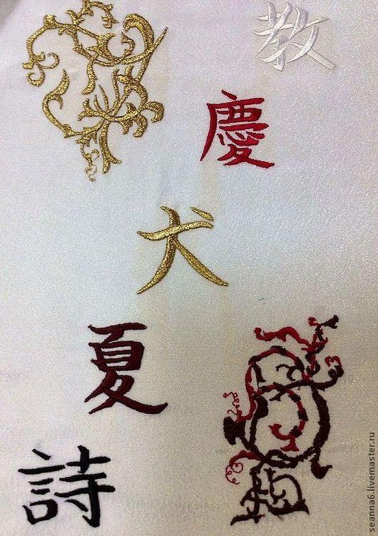 """Этно ручной работы. Ярмарка Мастеров - ручная работа. Купить Вышитая картинка """"Китайские мотивы"""" картина, панно, вышивка на заказ. Handmade."""