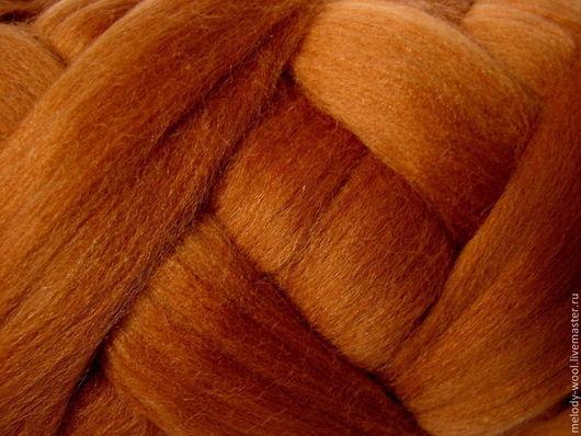 Валяние ручной работы. Ярмарка Мастеров - ручная работа. Купить Бленд меринос 18 мк с шелком тусса(70/30) Цвет Корица (Cinnamon). Handmade.