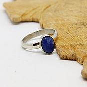 handmade. Livemaster - original item 16 p ring with sodalite Sky. Handmade.