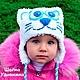 Шапки и шарфы ручной работы. Ярмарка Мастеров - ручная работа. Купить Шапка детская Пушистый котенок. Handmade. Котенок