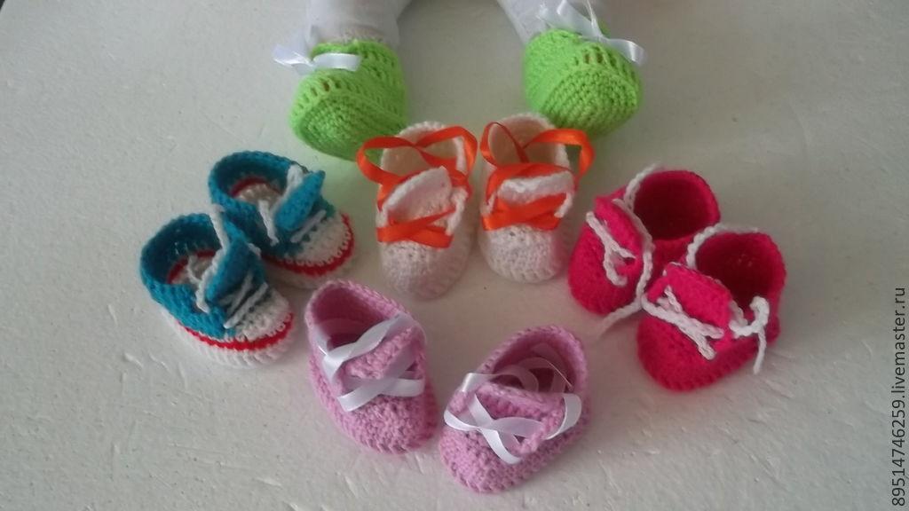 Вязание тапочек для куклы 217