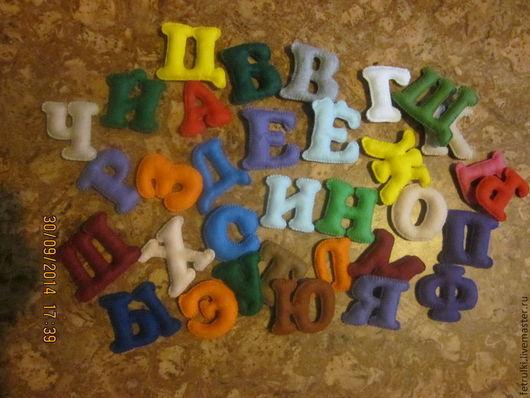 Развивающие игрушки ручной работы. Ярмарка Мастеров - ручная работа. Купить Буквы алфавита из фетра. Handmade. Алфавит, развивающая игрушка
