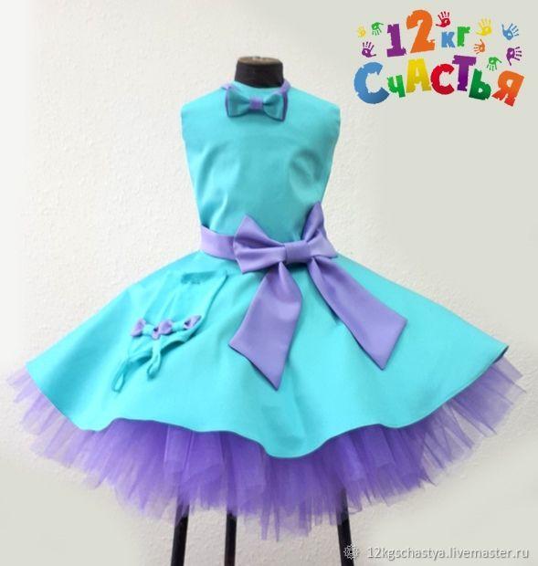 """Платье для девочки """"Стиляги"""" бирюзовое с лиловым"""