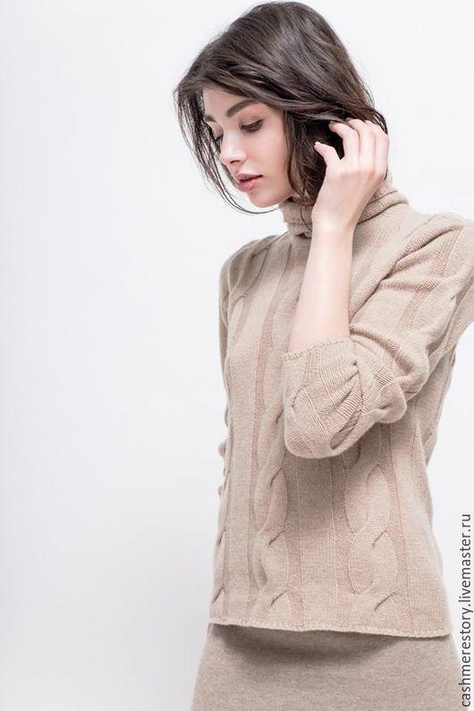 Кашемировый свитер женский купить доставка