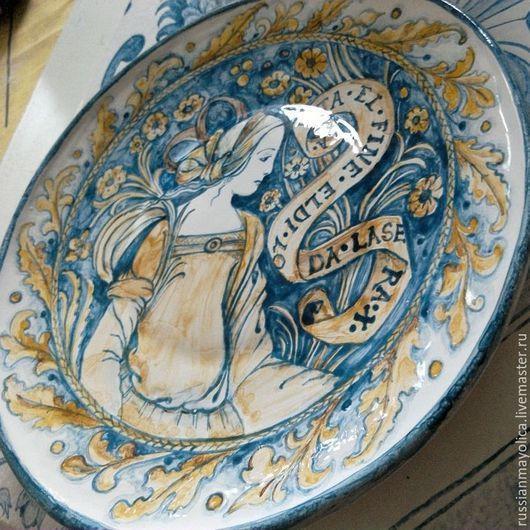 """Декоративная посуда ручной работы. Ярмарка Мастеров - ручная работа. Купить Майоликовая тарелка """"Венецианка"""". Handmade. Майолика, декоративная тарелка"""