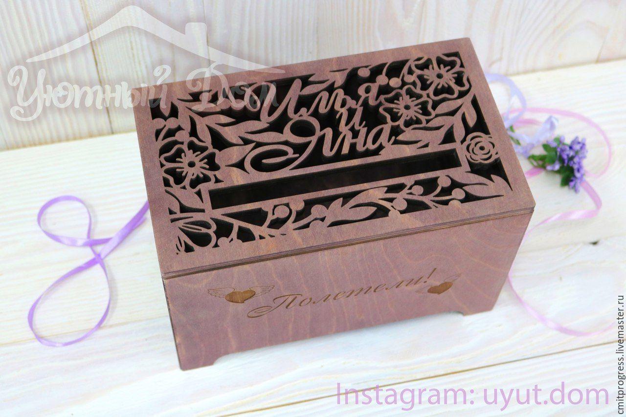 Personalized wedding chest, Chests, Dimitrovgrad,  Фото №1
