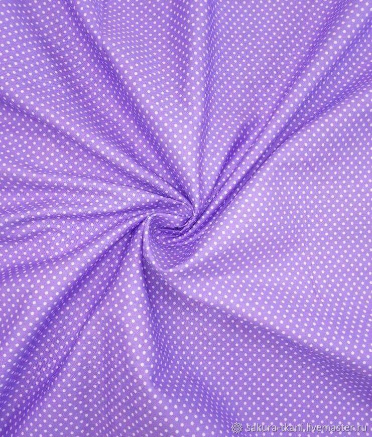 Ткань Горошек на фиолетовом, сатин, 100% хлопок, Ткань, Москва, Фото №1