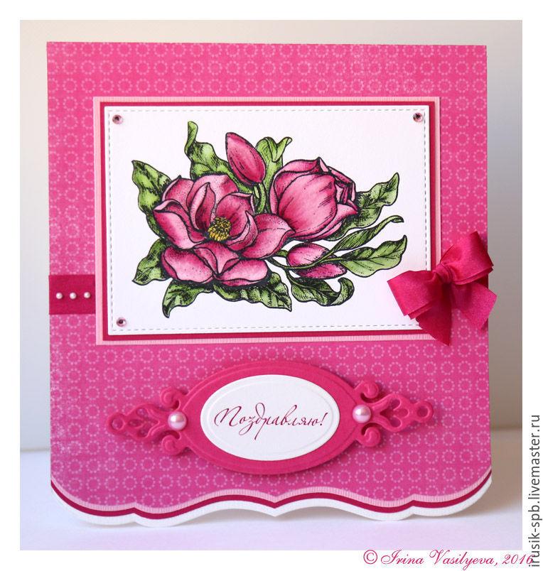 Скупим открытки, маме день рождения