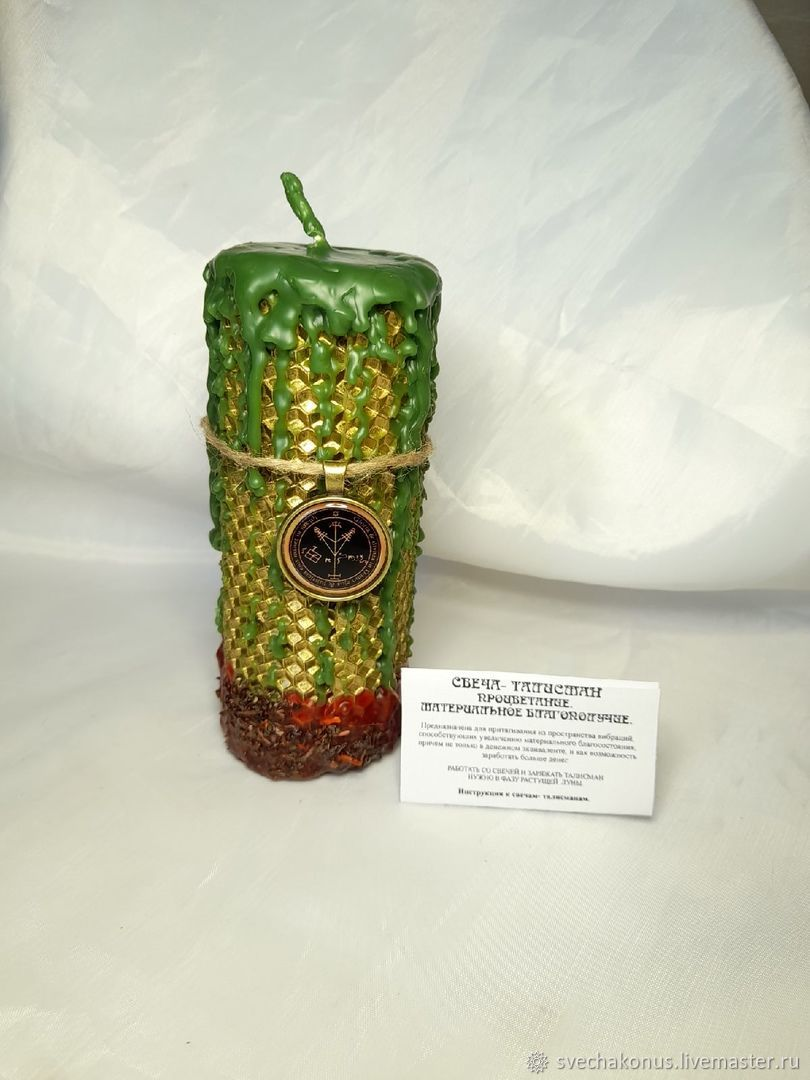 МАТЕРИАЛЬНОЕ БЛАГОПОЛУЧИЕ И ПРОЦВЕТАНИЕ, Ритуальная свеча, Ногинск,  Фото №1